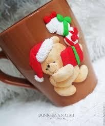 <b>Кружки</b> и чашки ручной работы. <b>Кружка</b> новогодняя с <b>мишкой</b> ...