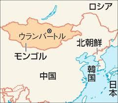 「モンゴル」の画像検索結果