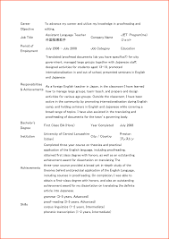 resume job objective resume formt cover letter examples cover letter objectives resume examples basic resume objectives