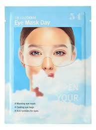 Купить маска-патч для кожи вокруг глаз <b>дневная</b> Open Your Eyes ...