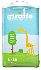<b>LOVULAR</b> трусики <b>Giraffe</b> L (9-14 кг) 50 шт. — купить по выгодной ...