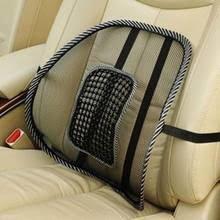 Popular Mesh <b>Lumbar</b> Support for Car Seat-Buy Cheap Mesh ...