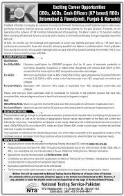 bok bank jobs careers the bank of khyber apply online gbo s application form