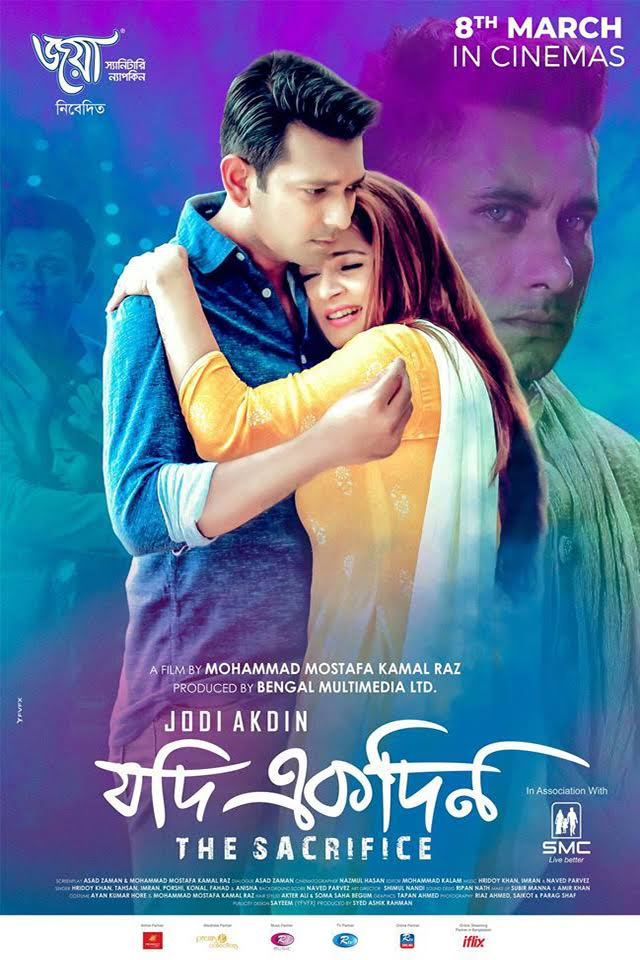 Jodi Ekdin (2019) Bengali – Full Movie  ORG  HDRip – 720P - 1.2GB – Download