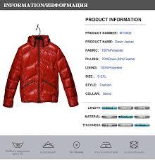 <b>MALIDINU 2019</b> New Fashion <b>Men Down</b> Jacket Winter Thick <b>Down</b> ...