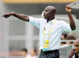 Image result for siasia