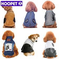 HOOPET <b>Fashion Pet Puppy</b> Cat Dog Clothes Denim Vest Blue ...