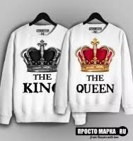 Толстовки <b>парные king</b>, queen в Санкт-Петербурге купить ...