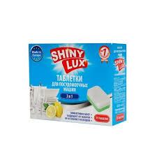 <b>Таблетки Shiny Lux для</b> посудомоечных машин Лимон 15шт ...