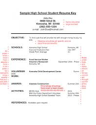 resume sample for high school student for job application resume sample new high school student resume objective graduate