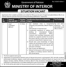 legal consultant jobs in ministry of interior islamabad 04 jun 2016 application form