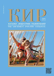 Кир4 2013 all by KIR KIR - issuu