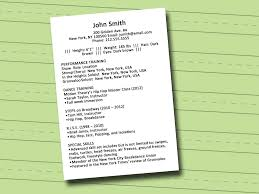 create a dance resume online resume and letter writing example how to write a dance resume sample resume wikihow