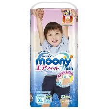 ᐅ <b>Moony трусики Man</b> для мальчиков XL (12-17 кг) 38 шт. отзывы ...