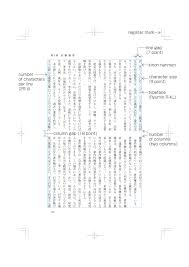 paper for writing japanese how to use essay paper traditionally
