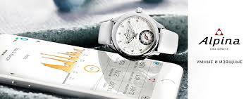 <b>Часы</b>, швейцарские <b>часы</b>, наручные <b>часы</b>. Интернет магазин ...