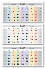 Календарные блоки НОВАЯ ВОЛНА МИНИ леденцы ... - РОСКОМ