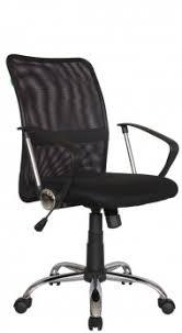 Купить <b>кресло RIVA CHAIR RCH</b> 8075 в интернет-магазине ...