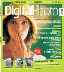 Digital photo 016 2004 08 by alier - issuu