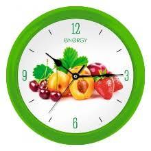 Интерьерные <b>часы ENERGY</b> — купить в интернет-магазине ...