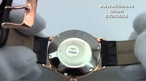 Мужские японские наручные <b>часы Orient ER24001B</b> - YouTube