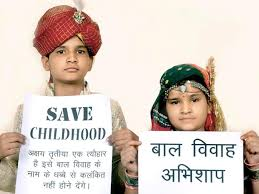 child trafficking and child abuse has to come to an end child child marriage act