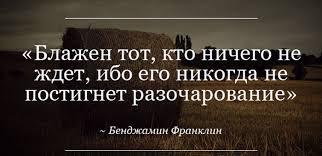 Рейтинг Крыма опустился до уровня дефолтного, - международное агентство - Цензор.НЕТ 7543