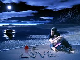 Yêu thầm tình tôi