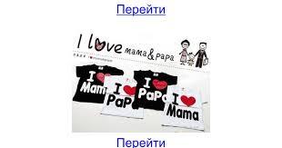 Купить детскую белую майку и черные шорты - Google Docs