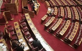 Αποτέλεσμα εικόνας για Τροπολογία στη Βουλή για τον καθορισμό του ποσοστού των θέσεων που θα αποδοθεί στους απόφοιτους προηγούμενων ετών