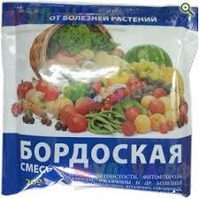 <b>Бордоская</b> смесь - <b>Фунгициды</b> (От болезней) - купить у ...