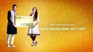 Introducing Pantaloons Gift Card! - YouTube