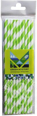 Купить <b>Трубочки бумажные Green Mystery</b> Лиана 10шт 19.5см с ...
