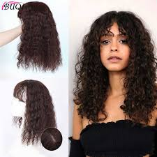 BUQI <b>Short Afro Kinky Curly</b> Black Wigs Synthetic African American ...