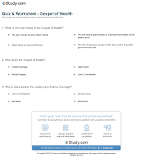 quiz worksheet gospel of wealth com print gospel of wealth definition summary worksheet