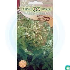 <b>Семена</b> лекарственных трав в России: 11 предложений на Orgtorg