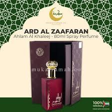 AHLAM <b>AL KHALEEJ</b> by <b>Ard</b> Al Zaafaran | Shopee Malaysia