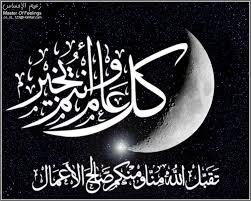كيف ننظم أوقات أبنائنا في رمضان؟ Images?q=tbn:ANd9GcRMvhLTE9LONhTX5Mx6ltb6SobZ_u1vUsMek0El9Udf2uKzEZ05eA
