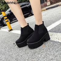 <b>GBHHYNLH</b> Fashion Black Ankle Boots For Women Thick <b>Heels</b>...