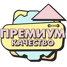 <b>Бизиборды Занятный дом</b> - купить бизидомики для детей в Москве