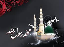 Image result for محمد رسول الله
