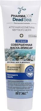 <b>Маска</b>-эликсир ночная Витэкс Pharmacos Dead Sea, для <b>лица</b> ...
