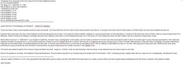 docs translation from ese of the liner notes to the personal statement album