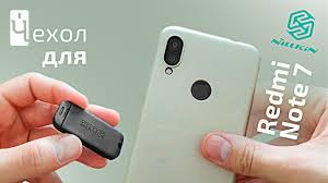 Чехол накладка для Xiaomi Redmi Note 7 <b>Nillkin Super Frosted</b> ...