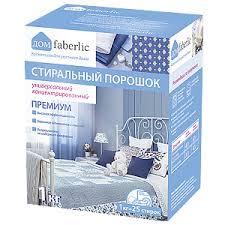 <b>Стиральный порошок</b> Faberlic <b>концентрированный</b> универсальный