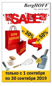 <b>Запонки</b> мужские брендовые купить в OasisMarket.ru | Элитные ...