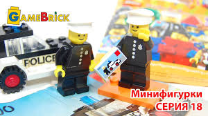 ЛЕГО минифигурки серия <b>18 и набор</b> LEGO 600 - 1978 года ...