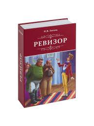 <b>Сейф</b>-<b>книга Brauberg</b> 10422710 в интернет-магазине Wildberries.ru