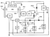 US7938092B2 - Combustion and <b>emergency starting</b> control system ...