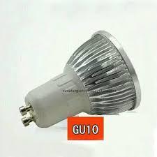 China LED 3W4w5w Gu5.3 12V MR16 E27 <b>220V GU10 LED Bulb</b> ...